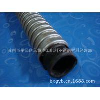 不锈钢内包塑软管,包塑软管,不锈钢包塑软管,不锈钢穿线管