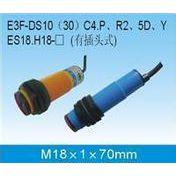 低价销售:欧姆龙 光电开关E3F-DS10B3