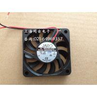 ADDA直流风扇AD0605MX-GA0测试仪器小电源专用6010/5V十一片扇叶