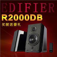 Edifier/漫步者R2000DB 2.0居家音响 电脑低音炮蓝牙音箱HIFI