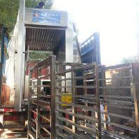 双开门的食品机械烟熏炉_食品机械烟熏炉制造厂商_诸城铭杰自动化