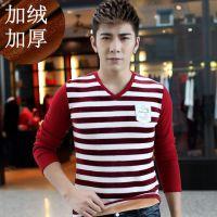 2014冬季纯棉男士长袖条纹T恤韩版V领修身加绒加厚t恤 男打底衫
