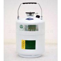 2升YDS-5升YDS-10升液氮罐