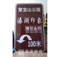 交通导向标识 城市道路指示牌 标牌制作厂家