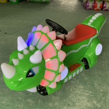 供应小孩子玩的圆形电瓶碰碰车 UFO飞碟碰碰车多少钱一台