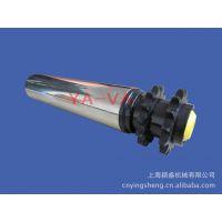 上海YA-VA输送配件厂可定做双齿输送滚筒
