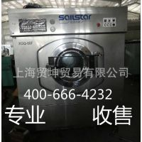 转让宾馆洗衣设备 二手洗衣房洗涤厂水洗设备