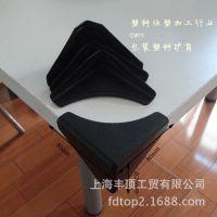 塑料制品注塑加工厂 物流辅助器材 塑料护角包装制品注塑件注射型