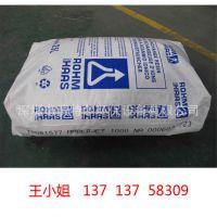 专业销售罗门哈斯树脂 IR120 Na阳树脂 混床/除盐树脂