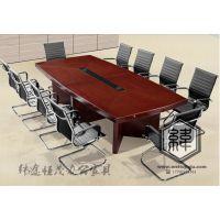 天津会议桌尺寸,会议桌图片价格,实木会议桌找厂家,天津会议桌