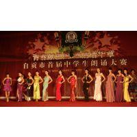 上海庆典公司传单派发公司礼仪派发DM单页定点派发