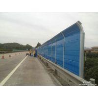 高速公路隔音板厂家