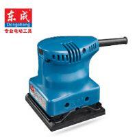 东成电动工具 平板砂光机S1B-FF-110*100木工地板打磨抛光砂纸机