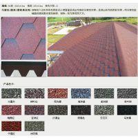 供应欧帝雅标准双层多彩玻纤瓦沥青瓦草坪瓦