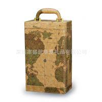 地图纹双只红酒皮盒 双只红酒皮盒现货 经典红酒皮盒现货