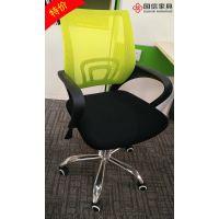 东莞办公家具 职员办公椅 办公转椅 会议椅 培训椅 国信厂家直销特价