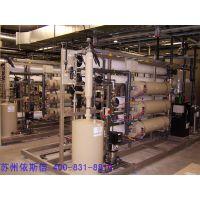 金属表面废水处理设备 依斯倍环保金属表面废水处理设备定制
