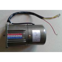 厦门东历电机4IK25GN-CB单相异步电动机4级带刹车感应式小型电机