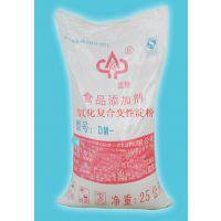 食品级氧化淀粉的价格,增稠剂氧化淀粉的生产厂家