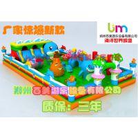 广西钦州全新造型儿童充气城堡,充气蹦床厂家咨询电话15638510373