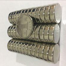 【金聚进】供钕铁硼N35稀磁铁、电子磁铁、品牌厂家