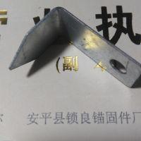 供应锁良304钢保温一体板锚固件幕墙配件