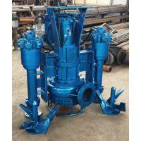 新一代液压清淤泵,大排量高扬程