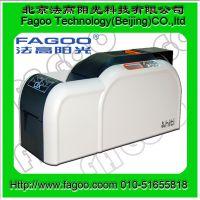 Fagoo P280e多功能证卡打印机