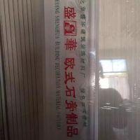 【工厂直销】石膏线热收缩膜批发 PVC石膏板包装膜
