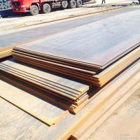 左云25CrMnSi钢板材质-切割(厂家)定做