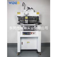 厂家直销1200mm半自动锡膏印刷机|600mm半自动丝印机