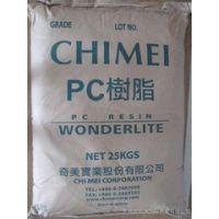 注塑级PC/台湾奇美/PC-110 注塑级透明高抗冲 通用级光学级