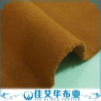 厂家直销 锦棉罗马布拉毛 30支加厚 打鸡布抓毛 拉架面料