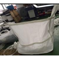 江浙沪地区包邮集装袋吨袋厂家全新料