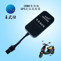 深圳厂家车武仕 ks199C 电信版CDMA电动车gps定位防盗系统