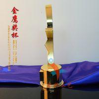 晶兴工艺 企业奖杯小金人奖杯 高档金属奖杯