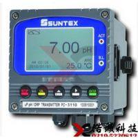 广西ysiph100便携式酸度计浩诚PC-3110酸度计