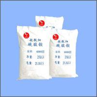 超白硫酸钡 高档的重质填料塑料专用硫酸钡 超细硫酸钡油漆专用
