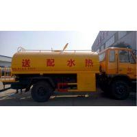 电厂热水保温运输车价格、8吨保温拉水车、10吨保温运输车厂家