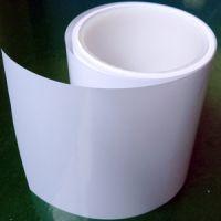 压合离型膜 白色无硅离型膜