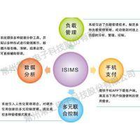 路灯监测管理系统,系统,常工电子股份