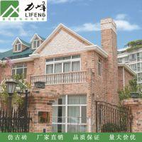 供应力峰建筑内外墙红色仿古砖200*60 别墅公寓装饰文化砖