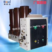 侧装式真空断路器供应商 博时达专业生产厂家