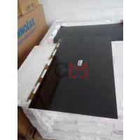 奇美液晶玻璃V460H1-P09全新46寸液晶面板