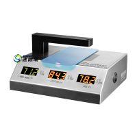 SDR852玻璃透过率仪,IR油墨透过率测试仪,UV400防蓝光测试仪