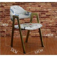 供应现代中式仿木椅,深圳倍斯特家具