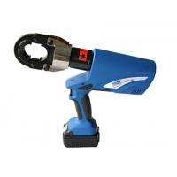 ECT-120UNV充电式全能王 压接切断冲孔螺帽