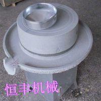 促销商用面粉石磨机 恒丰创业致富设备好帮手 燕麦粉石磨