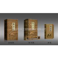 供应包装设计 白酒包装 酒盒包装 包装设计公司 酒盒印刷