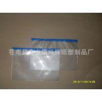 供应苍南pvc手提包装袋 无毒环保透明薄膜料子